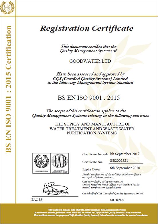 certificate_news